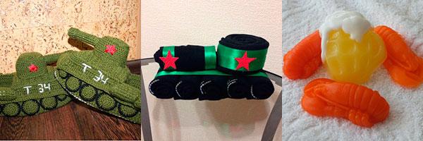 Пивной набор из мыла, танк из носков и вязаные тапочки