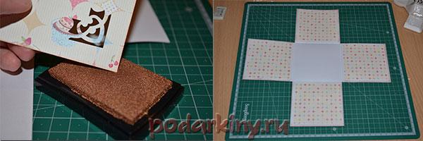 Тонируем края бумаги и приклеиваем квадратики к сторонам коробочки