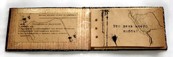 Страницы чековой книжки исполнения желаний