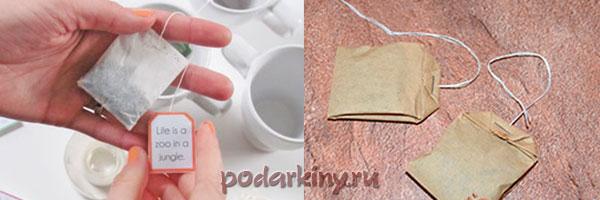 Чайные пакетики своими руками с пожеланиями