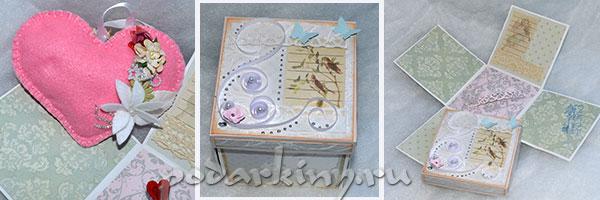 Открытка коробочка с сюрпризом на свадьбу