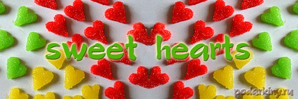 Разноцветные сахарные сердечки