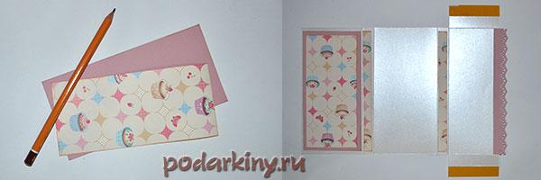 Приклеиваем прямоугольники на лицевую сторону открытки