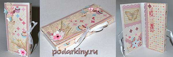 Откртыка шоколадница в розовых тонах