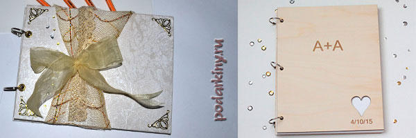 Варианты декора обложки альбома для пожеланий на свадьбу
