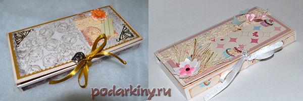 Две открытки шоколадницы