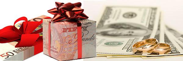 Деньги на свадьбу в подарок