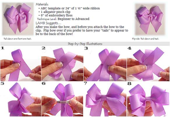 Как завязать красивый бант для подарка