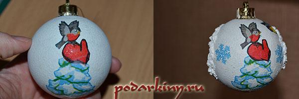 Паста с имитацией снега на шарике