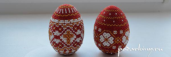 Два пасхальных яйца из бисера