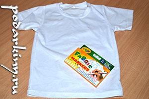 Футболка и маркеры по ткани Crayola