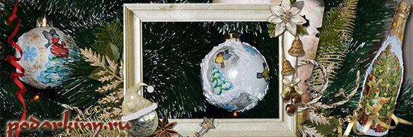 Идеи новогоднего декупажа