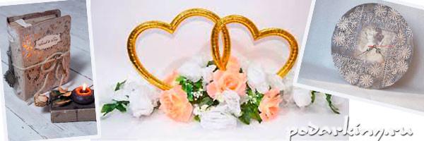 5 идей хендмейд подарков на годовщину свадьбы