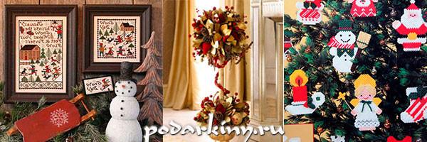 Идеи новогодних подарков ручной работы