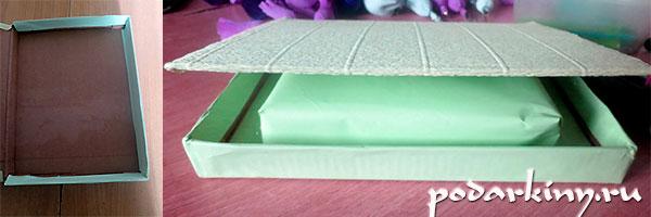 Готовая коробка-основа для классного журнала