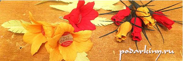 Цветы из гофрированной бумаги для торта
