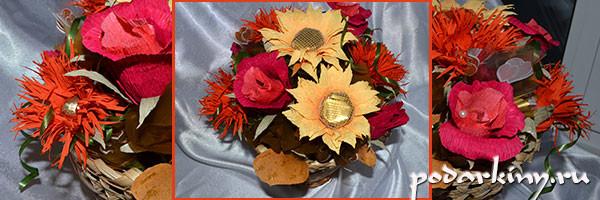 Осенний букет из конфет