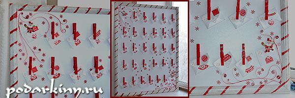 Красно-белый адвент календарь с конвертиками и прищепками