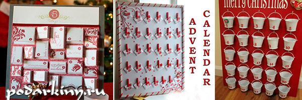Идеи создания адвент календаря