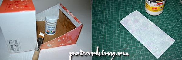 декор внутри коробки из-под обуви