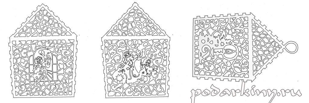 Домики вытынанки шаблоны распечатать