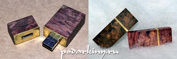 Две флешки с деревянным корпусом