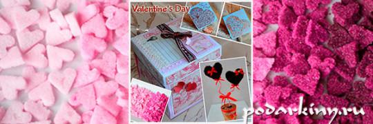 Подарки на 14 февраля для парня - идеи и мастер-классы