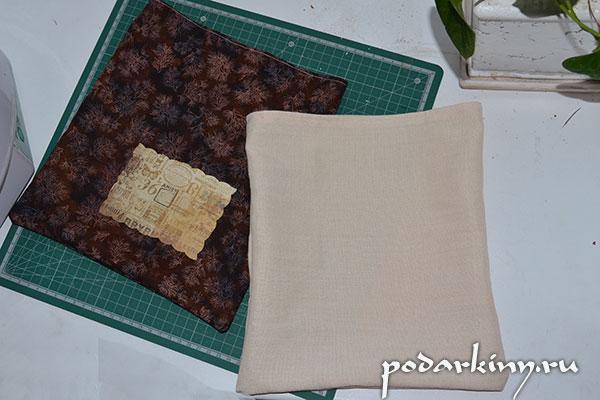 Внутренний и внешний мешочек перед сшиванием