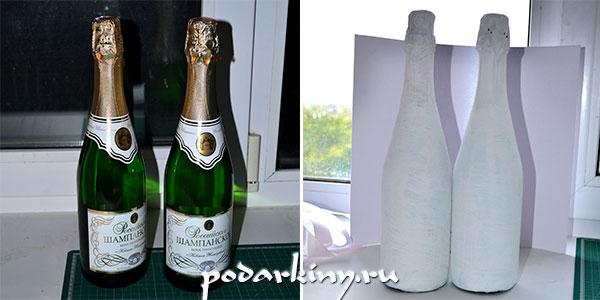 Подготовка бутылки шампанского для декупажа