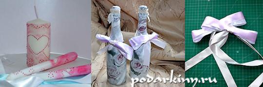 Оформление шампанского на свадьбу в технике декупажа