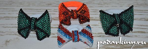 Бантики из бисера: схемы плетения и мастер-класс