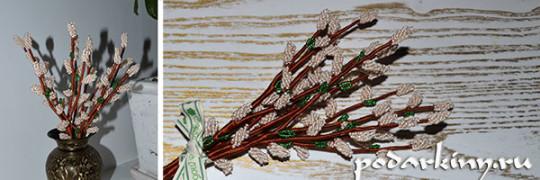 Верба из бисера: плетем своими руками