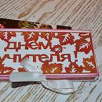 Подарки из осенних вытынанок: фото, шаблоны и мастер-класс