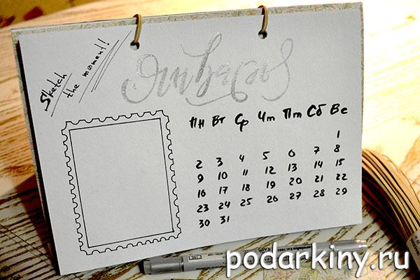 Настольный перекидной календарь ручной работы