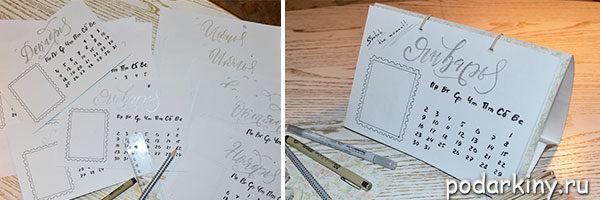 Настольный календарь своими руками из картона и бумаги