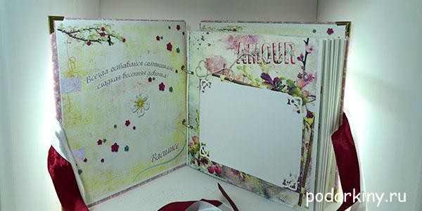 Фото страничек внутри альбома