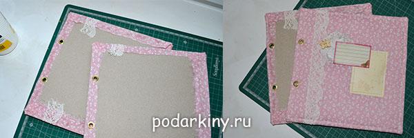 Декорирую обложку перед склейкой с форзацем