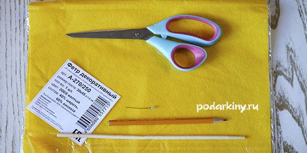 Материалы для изготовления волшебной палочки из фетра