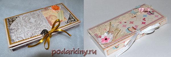 Примеры открыток-шоколадниц